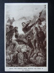 Military WW1 OSNAS The Russian Hero Winning Cross of St. George c1915 Postcard