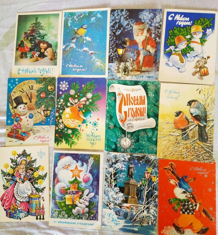 New Year cards of the USSR
