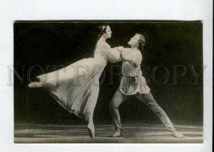 429669 KONDRATIEVA & FADEECHEV Russia BALLET Stars 1959 year photo postcard