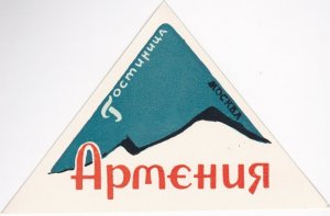 Russia Armenia Hotel Moscow Vintage Luggage Label sk1481