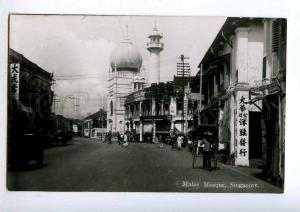 191978 SINGAPORE Malay Mosque Vintage photo postcard
