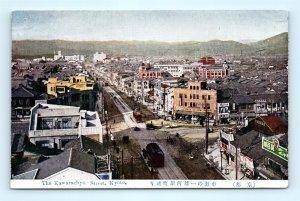 Postcard Japan Kyoto The Kawarachyo Street Trolly Cars G18