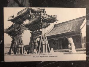 Mint Mukden Manchuria China RUSSIA RPPC Postcard The Courtyard View
