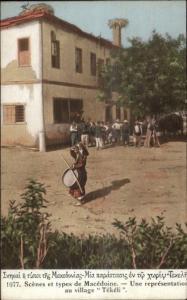 Macedonie Macedonia Greece Village Tekeli c1915 Postcard