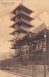 Belgium Brussells Laeken Pavillon Japonais