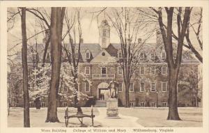 Wren Building College Of William And Mary Williamburg Virginia