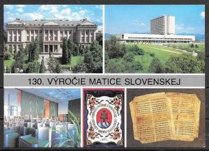 1993 Slovakia, Vyrocie Matice Slovenskej, mailed to USA