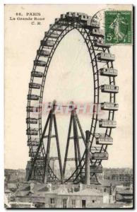 Paris - 1 - The Ferris Wheel Avenue de Suffren - Old Postcard -