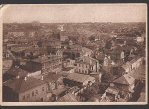 109262 RUSSIA KAZAN Sukonnaya Sloboda Shamovsky Hospital OLD