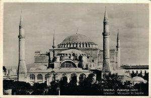 Turkey Istanbul Ayasofya Camii Mosque St. Sophia RPPC 04.79