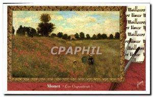 Postcard Modern Monet Poppies