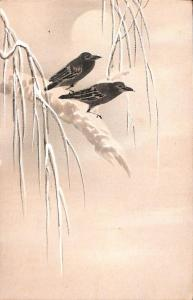 Tokyo Japan Beautiful Embroidered Type Birds on Branch Postcard