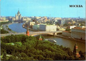 View of the City Moscow vtg postcards