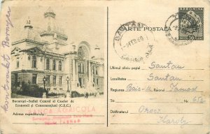Romania postal stationery postcard Bucharest CEC hq