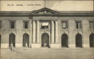 Santiago Cuba Aduana Custome House c1910 Postcard