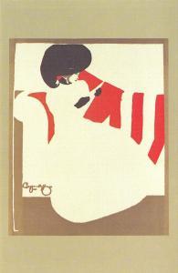 Nostalgia Postcard c1899 Art Nouveau Poster Design Reproduction Card NS40