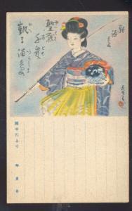 JAPENESE GEISHA GIRL ANTIQUE VINTAGE JAPAN POSTCARD HANDCOLORED COLOR