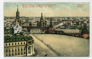 Kremlin View From Ivan Veliki Bell Tower Moscow Russia 1914 postcard