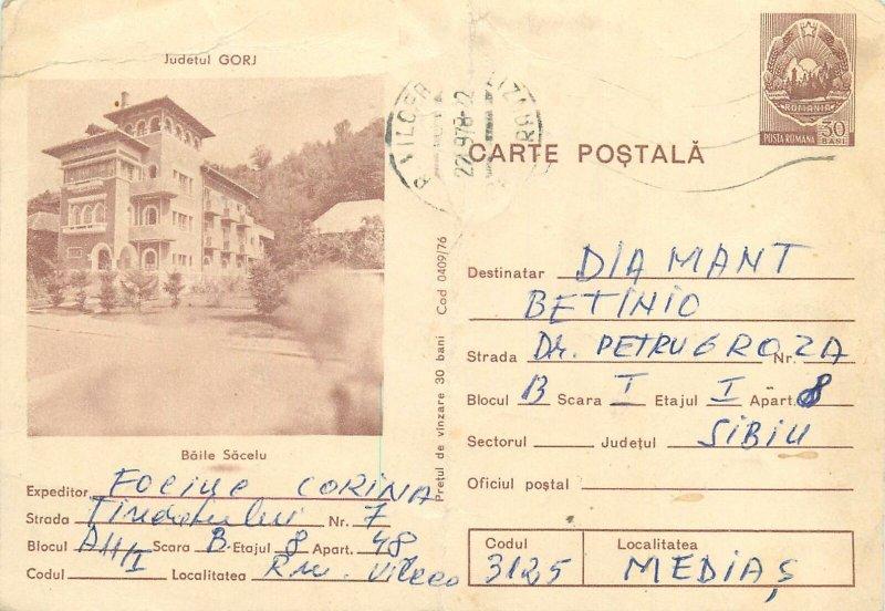 Romania postal stationery postcard winter landscape