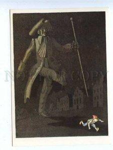 180417 Gnome bronze man by artist Diodorov old postcard