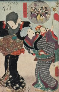 Art Postcard ; Mothers & Children, JAPAN, 1907