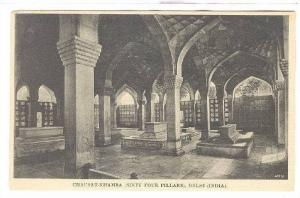 Chausat-Khamba(Sixty Four Pillars), Delhi, India, 00-10s