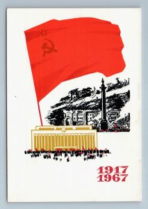 1967 RED FLAG Storming Winter Palace GLORY OCTOBER Propaganda USSR Postcard