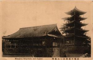 CPA Miyajima Senjokaku and Gojiuto JAPAN (725255)