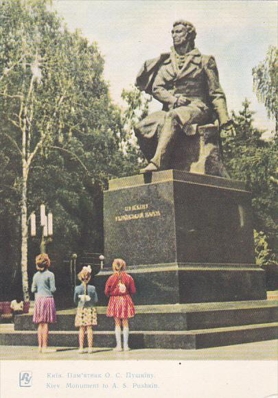 KIEV. Monument to A.S.Pushkin , Russia , 1963