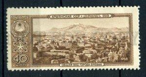 505105 USSR 1958 year capital republic Armenia Yerevan