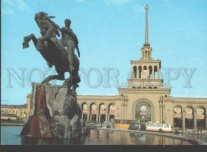113302 Armenia YEREVAN Monument of David of Sasun OLD POSTCARD