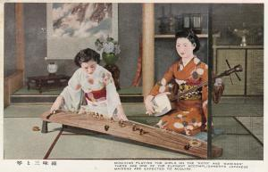 JAPAN , 40-50s; Musician Playing The Girls On The Koto & Samisen