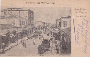 Greece Salonica Grande Rue du Vardar Street Scene