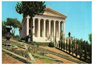 Haifa MT Carmen Israel Baha 'I International Archivos Postal Se Envía 1963