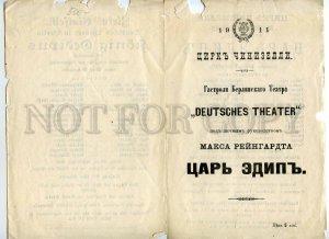 434820 RUSSIA 1911 year Ciniselli Circus Berlin Theater tour program program