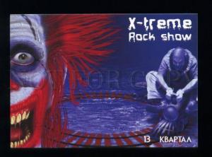 175098 RUSSIA Advertising of X-treme Rock show circus clown