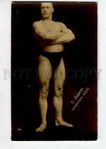 3143937 NUDE Georg LURICH Estonian Greco-Roman wrestler Vintage