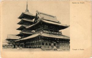 CPA OSAKA Temple. JAPAN ed. Russian (286953)