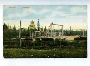 223515 GEORGIA Batumi Boulevard #110 Granberg swing old