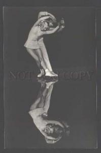 104852 SKATE Belousova & Protopopov world champions USSR #10