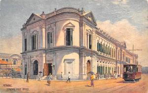 Malaysia Old Vintage Antique Post Card General Post Office Penang Unused