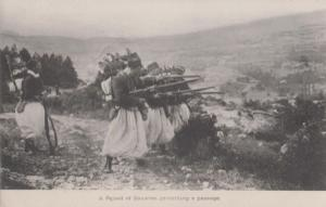 A Squad Of Zouaves Protecting A Passage Firing Guns Photo War Military Postcard