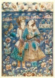 Postcard Oriental decorative art tile iran teheran faience with polychrome