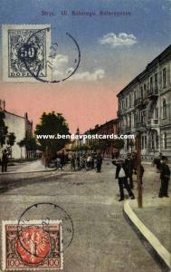 ukraine russia, STRYL STRYI, Ul. Batorego, Batorygasse (1923) Polish Stamps