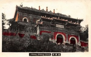 LP13  China Chinese Postcard Chung Hsiang Chich
