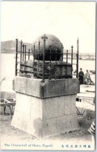 Vintage Nagasaki, JAPAN Postcard The Cannon-Ball of Ohato Unused