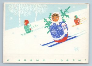 1966 Matryoshka dolls on by ski Snow Winter Happy New Year Soviet USSR Postcard