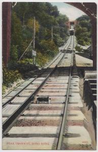 Hong Kong (China) Peak Tramway ca. 1910