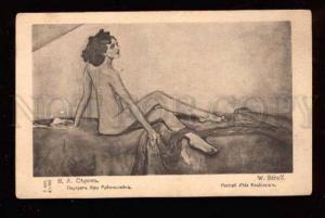 021191 Nude Ida RUBINSTEIN Russia BALLET by SEROV Art Nouveau