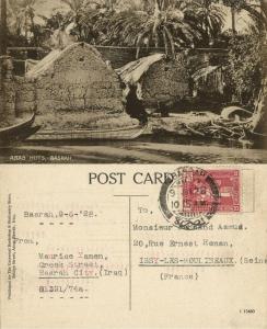 iraq, BASRA BASSORAH البصرة, Native Arab Huts (1928) Postcard